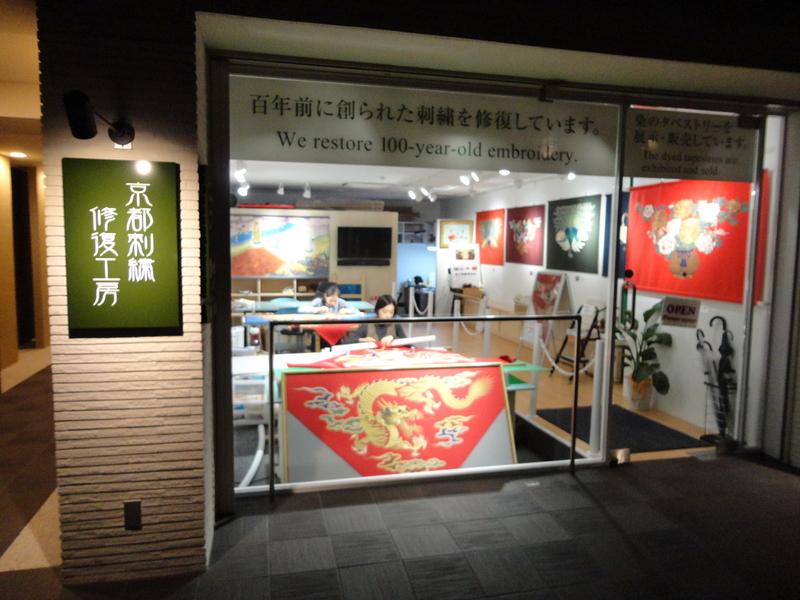 昨年末には弊社の事業が、KBS京都テレビ「京Biz」で紹介していただきました。本年も精進努力して参り